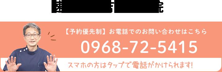 速治膏の吉田整骨院 0968725415